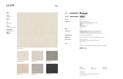 Presse - Plaited - 1021 - 05 - Half Yard Sample Card